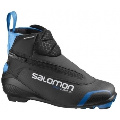 Salomon S/RACE CLASSIC PROLINK JR - 405565