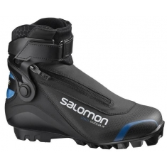 Salomon S/RACE SKIATHLON PILOT JR - 405567
