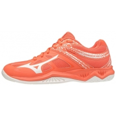 Mizuno LIGHTNING STAR Z5 JR - V1GD190359
